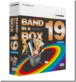 Band-in-a-Box 19 for Windows
