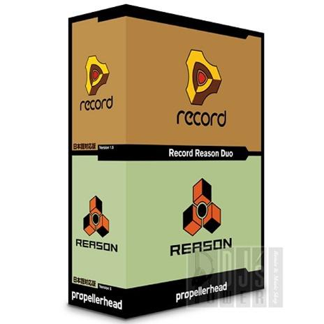 Reason買うなら今!Reason6無償アップグレード対象で数量限定でこの価格!