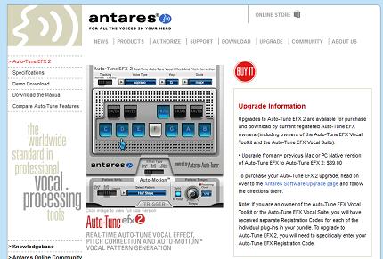Antaresがケロケロボイスが作れる「Auto-Tune EFX 2」をリリース