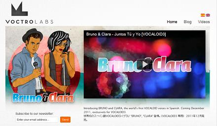 世界初のスペイン語VOCALOID3用ライブラリ 「BRUNO」&「CLARA」が登場!