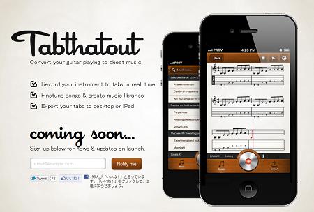 ギター演奏を楽譜にしてくれるiOSアプリ『Tabthatout』