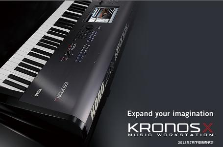 KORGがSummer NAMM 2012にてKRONOSを強化した ニューシンセ「KRONOS X」を発表!