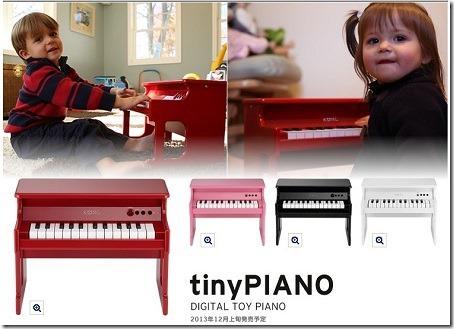 KORGがデジタル・トイピアノ『tinyPIANO』が発売