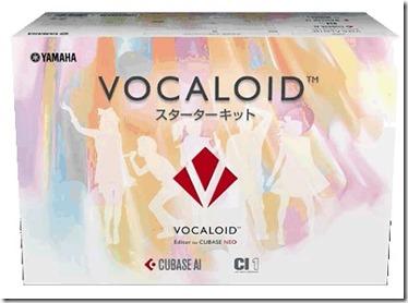 ボカロで作曲を始めたい初心者向け「VOCALOID スターターキット」がヤマハから発売に!ほか