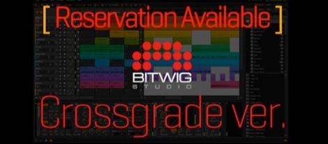 DAW「BITWIG STUDIO」クロスグレード版が個数限定で販売が決定!