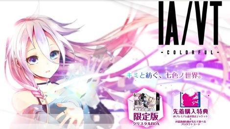IAの音ゲー PS Vita『IA/VT -COLORFUL-(イア ビジュアルトラックス カラフル)』のプロモ映像が公開!