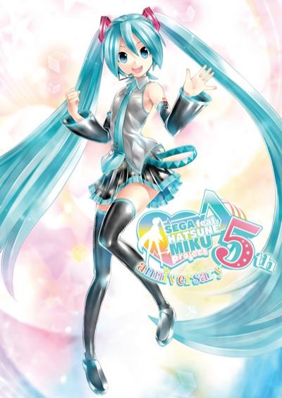 セガが「SEGA feat. HATSUNE MIKU Project」の5周年記念アルバムを発売!ほか