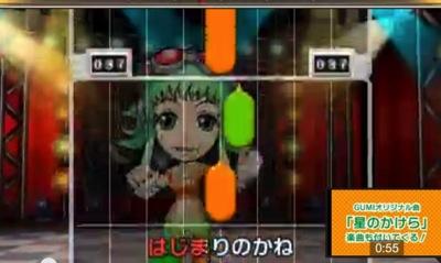 「大合奏!バンドブラザーズP」の生声アーチストにGUMIが登場!