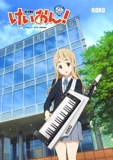 KORGがけいおん!の楽曲内で使われた音色プログラムも入ってる「RK-100S けいおん!スペシャル」を発表!