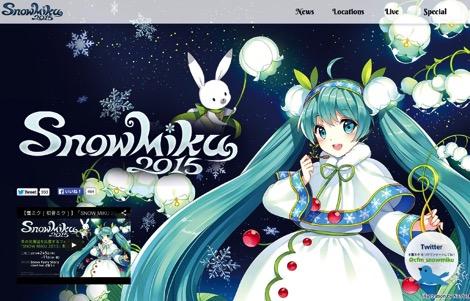 まさに雪の妖精!「SNOW MIKU LIVE! 2015」の初音ミクメインビジュアルが公開!ほか