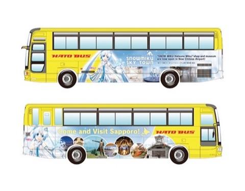 「雪ミク×札幌市」観光PRラッピングはとバスが明日から運行開始!ほか
