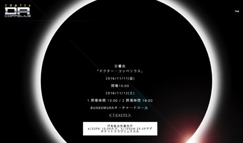 冨田勲×初音ミクによる「ドクター・コッペリウス」が上演決定!ほか
