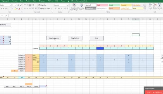 Excelは万能!ゲームやイラストだけでなくドラムマシンに変身